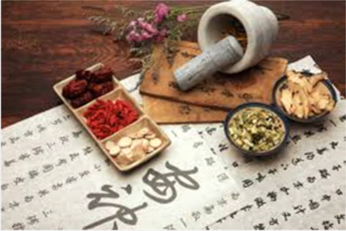 Chinese herbal products - Istock Herbs The Importation And Manufacturing Of Chinese Herbal Products